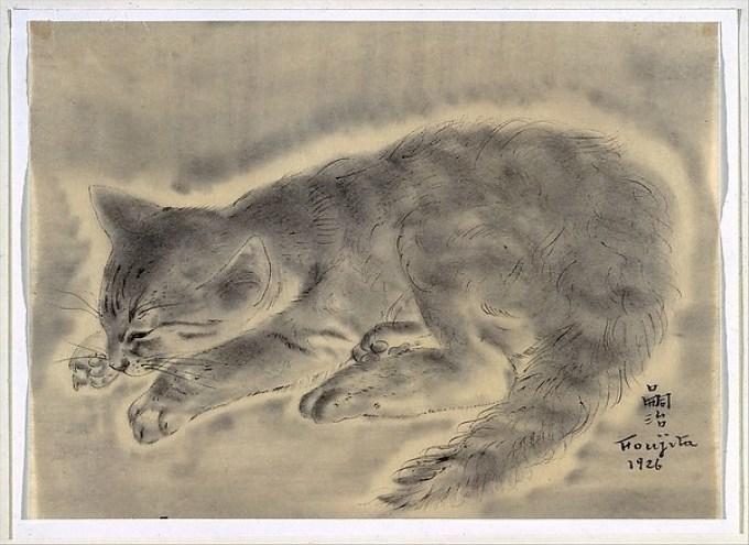cat-ink