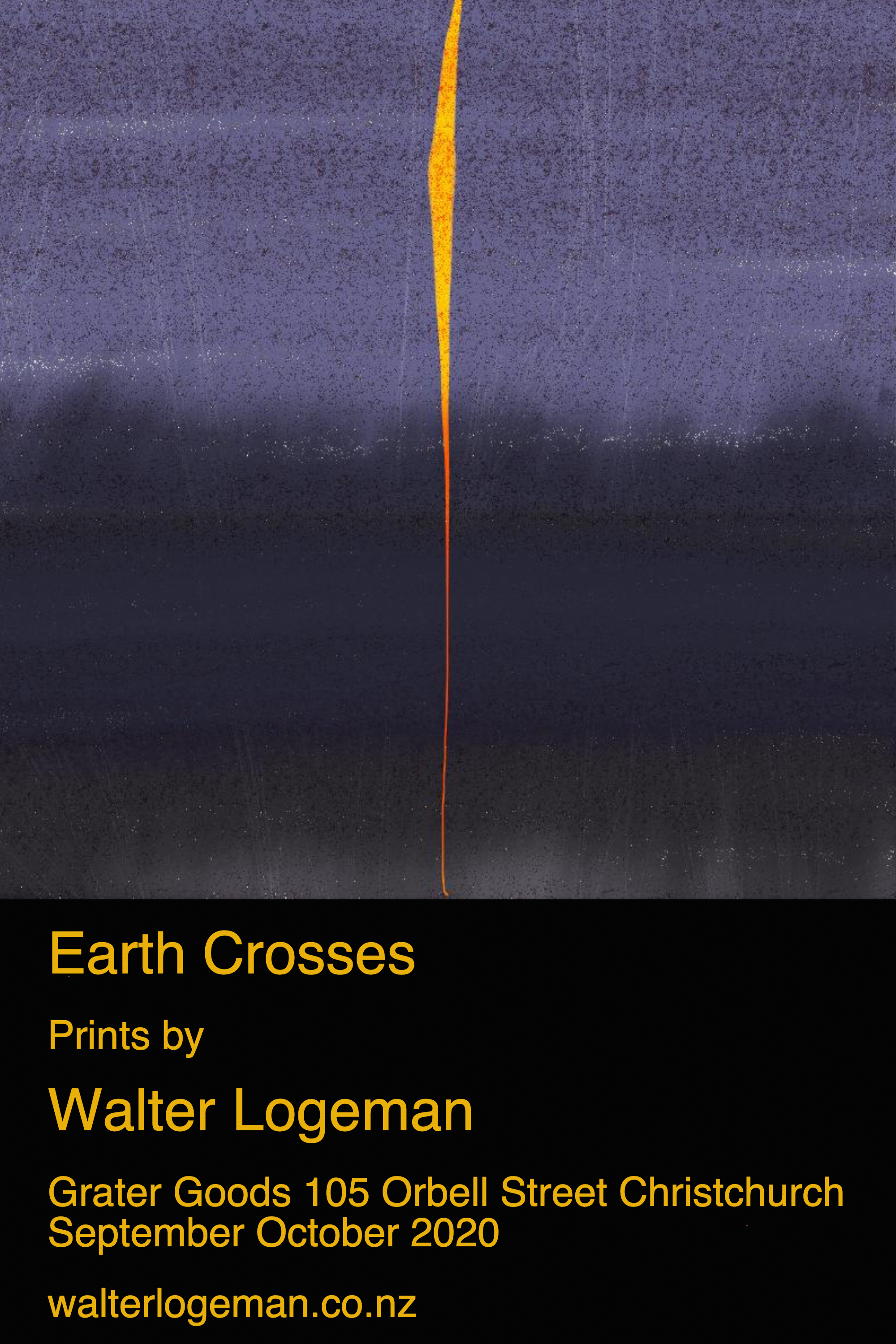 earth crosss postcard-vl1